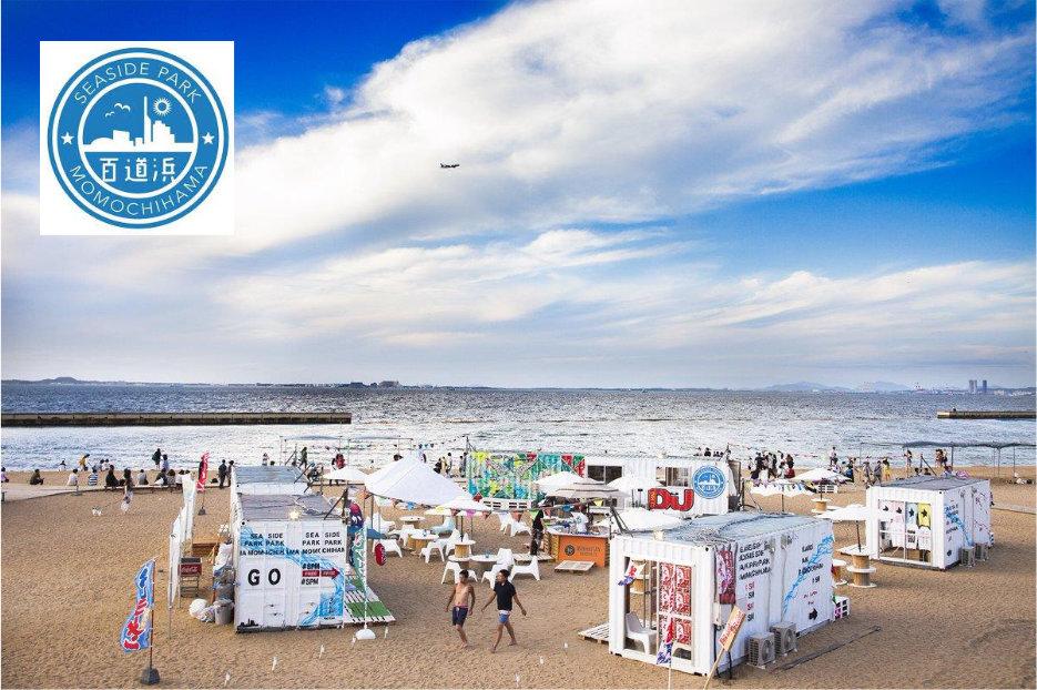 シーサイドももち海浜公園で期間限定開催 SEASIDE PARK百道浜